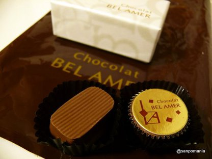 2008/09/13;BEL AMERのショコラ・セゾン