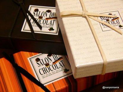 2009/01/21;サロンデュショコラ2009の戦利品