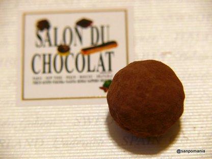 2009/01/25;L'Artisan du Chocolatのリキッド・ャ泣eィッド・キャラメル・オリジナル