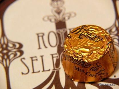 2009/01/31;Chocolaterie de Monacoのキャラメルショコラ