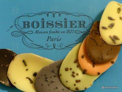 2009/07/27;BOISSIERのペタル・ド・ショコラ