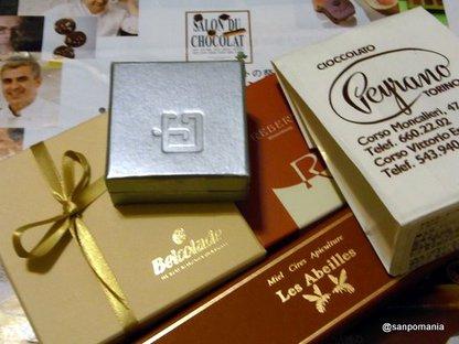 2010/01/31;サロンデュショコラ2010の戦利品