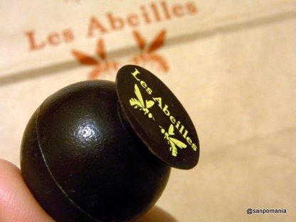2010/01/31;レザベイユのショコラ