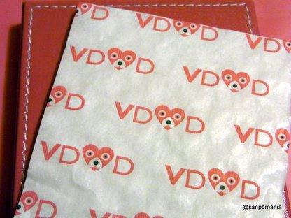 2010/01/31;ヴァージニー・デュロック・ダネールの包み紙の裏