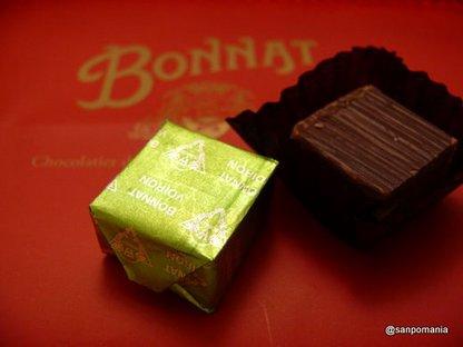 2008/10/19;Bonnatのヴォアロンの敷石シリーズ