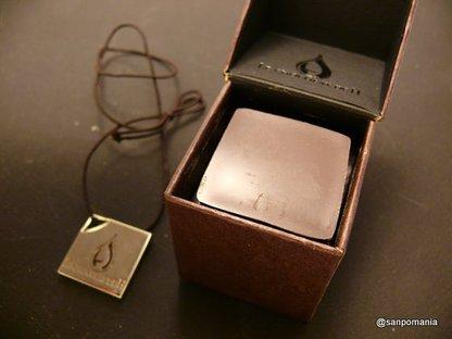 2008/11/02;LE CHOCOLAT DE Hの黒トリュフショコラ(Truffe Noir)