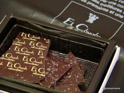 2008/12/24;Ek Chuahの海の宝物(Salt Chocolate)