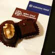 Miho Chef Chocolatier:ミホ・シェフ・ショコラティエ