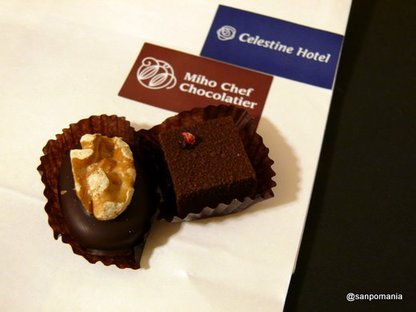 2008/06/18;Miho Chef Chocolatierの生チョコ&ボンボン