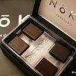 NOKA CHOCOLATE:ノカ・チョコレート