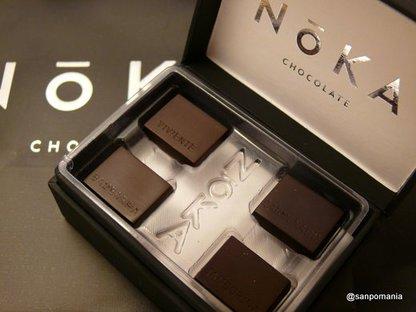 2008/11/09;NOKA CHOCOLATEのヴィンテージコレクション ブラックマットボック4P