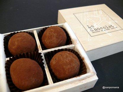 2008/06/08;PBeesの生ハチミツチョコレート(Raw Honey Chocolate)