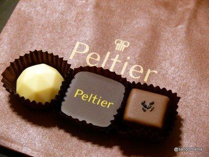 2008/07/06;Peltierのボンボンショコラ