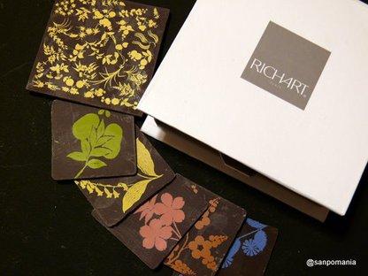 2008/11/02;RICHARTの浮線綾螺鈿蒔絵手箱