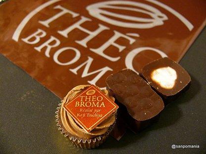 2008/05/01;THEOBROMAのボンボン・ショコラ(Bonbon chocolat)