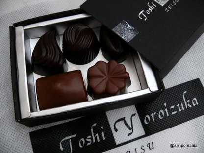 2008/10/25;Toshi Yoroizukaのボンボンショコラ