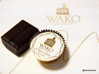 2008/11/23;WAKOのショコラ・フレ