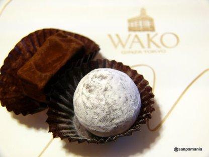 2008/11/23;WAKOのトリュフ