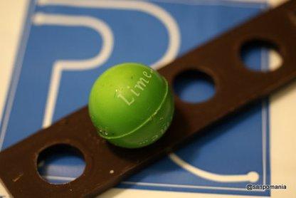 2012/01/29;ショコラ・ブール:Lime...