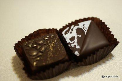 トーキョーチョコレート;2012/04/15 ほしいろ(250円/1個)