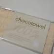 chocotowel:チョコタオル